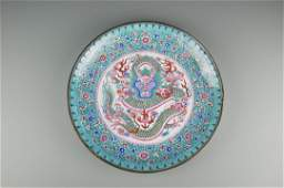 A Chinese Cloisonne Charger with Sinuous Dragon