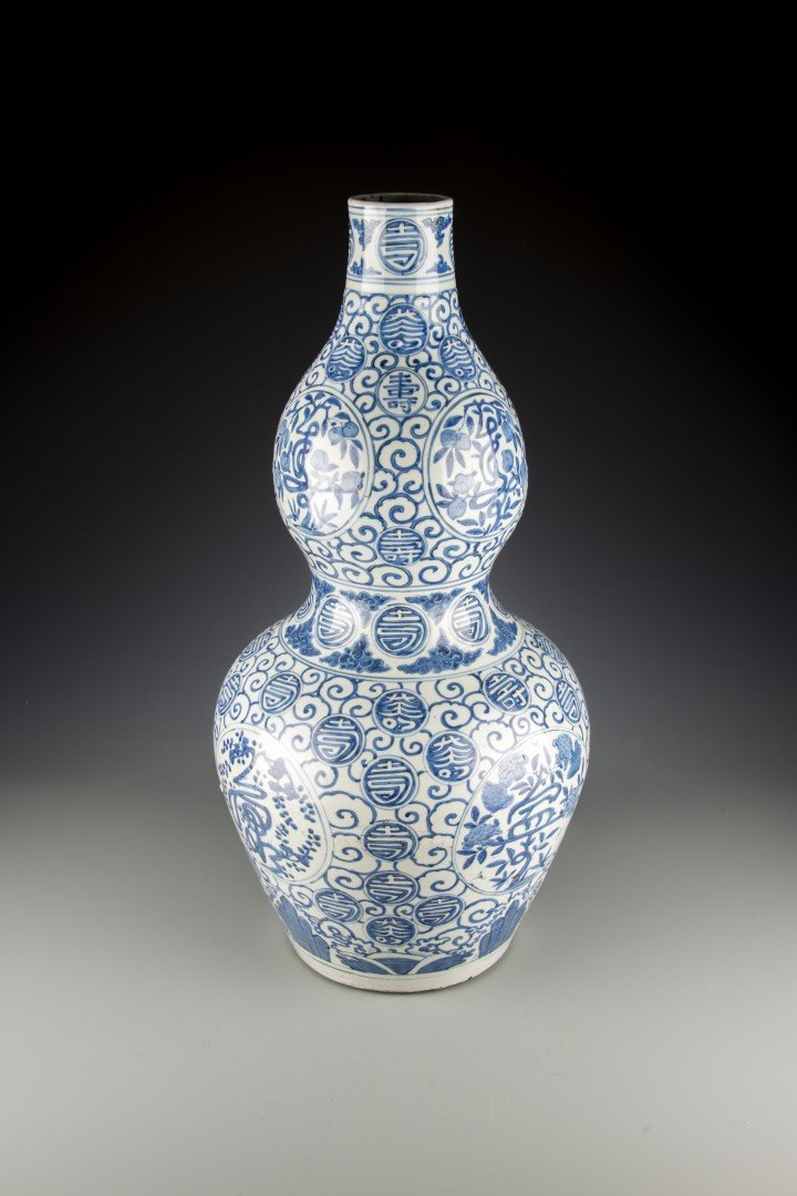 A Large Chinese Blue and White Double Gourd Vase