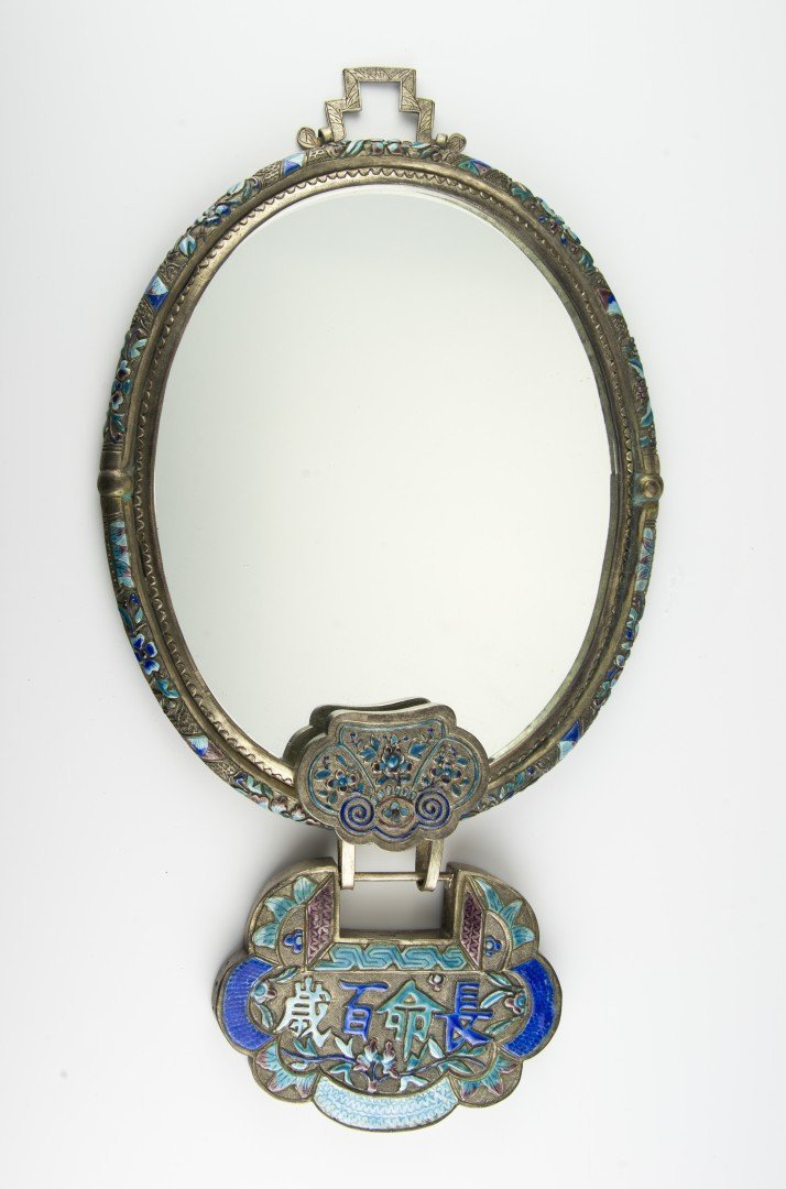 A Chinese Enamel and Silver Plated Hanging Mirror