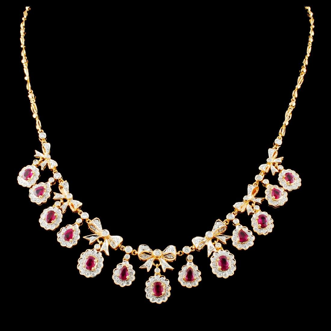 18K Gold 4.16ct Ruby & 1.92ctw Diamond Necklace