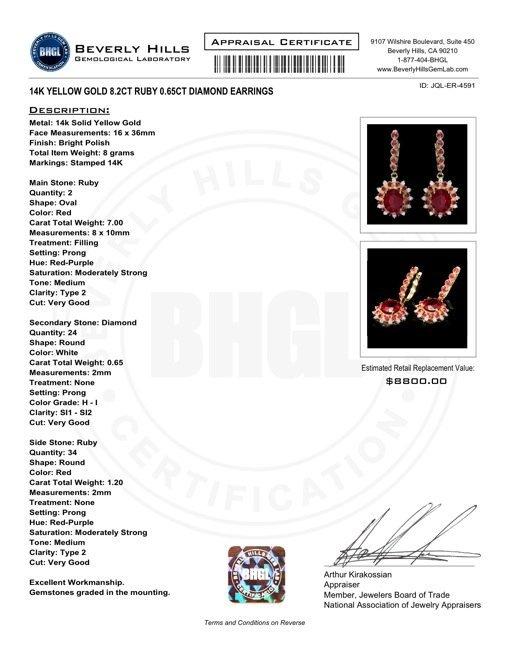 14k Gold 8.2ct Ruby 0.65ct Diamond Earrings - 4