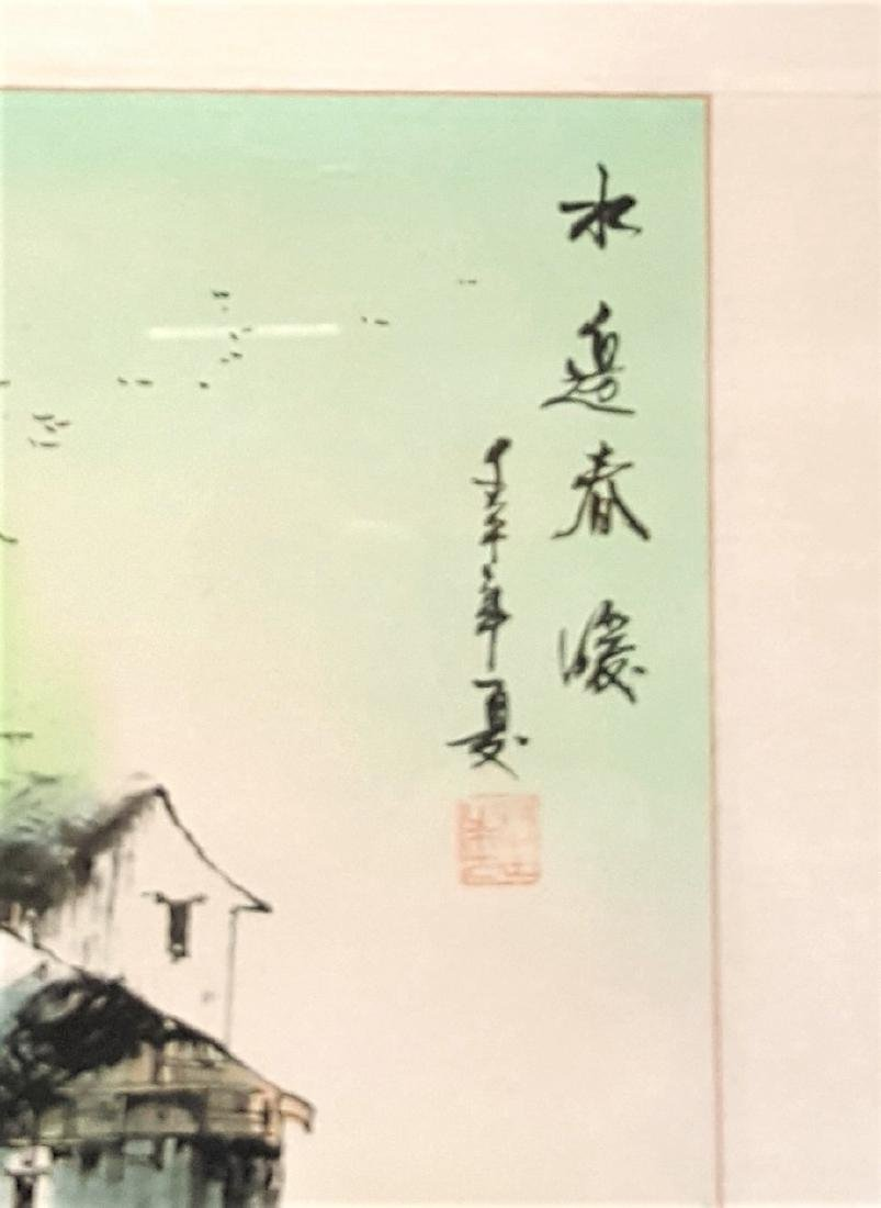 "A Chinese Watercolor painting ""River Way"" - 3"