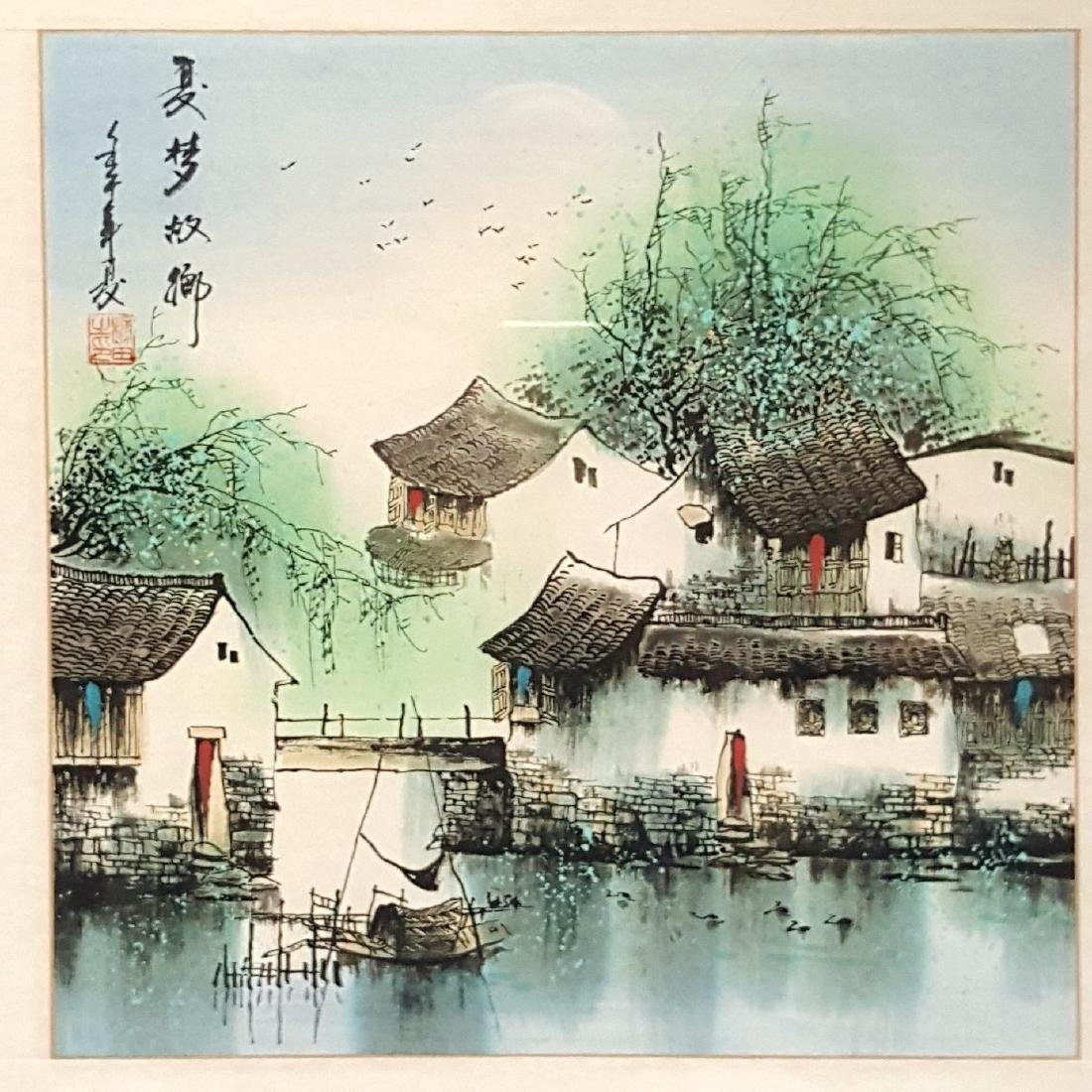 """A Chinese Watercolor painting """"Waterfront Village"""""""