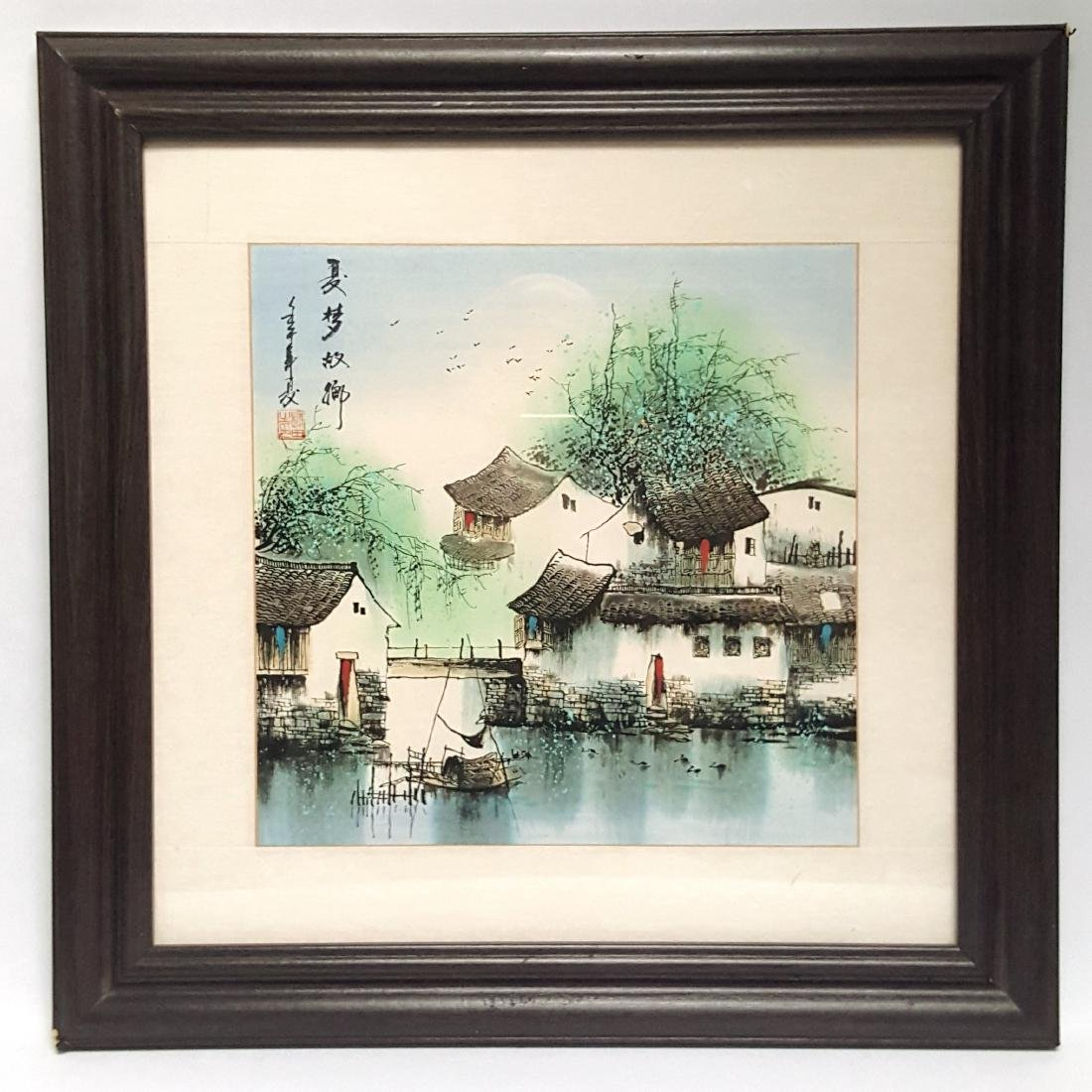 """A Chinese Watercolor painting """"Waterfront Village"""" - 2"""