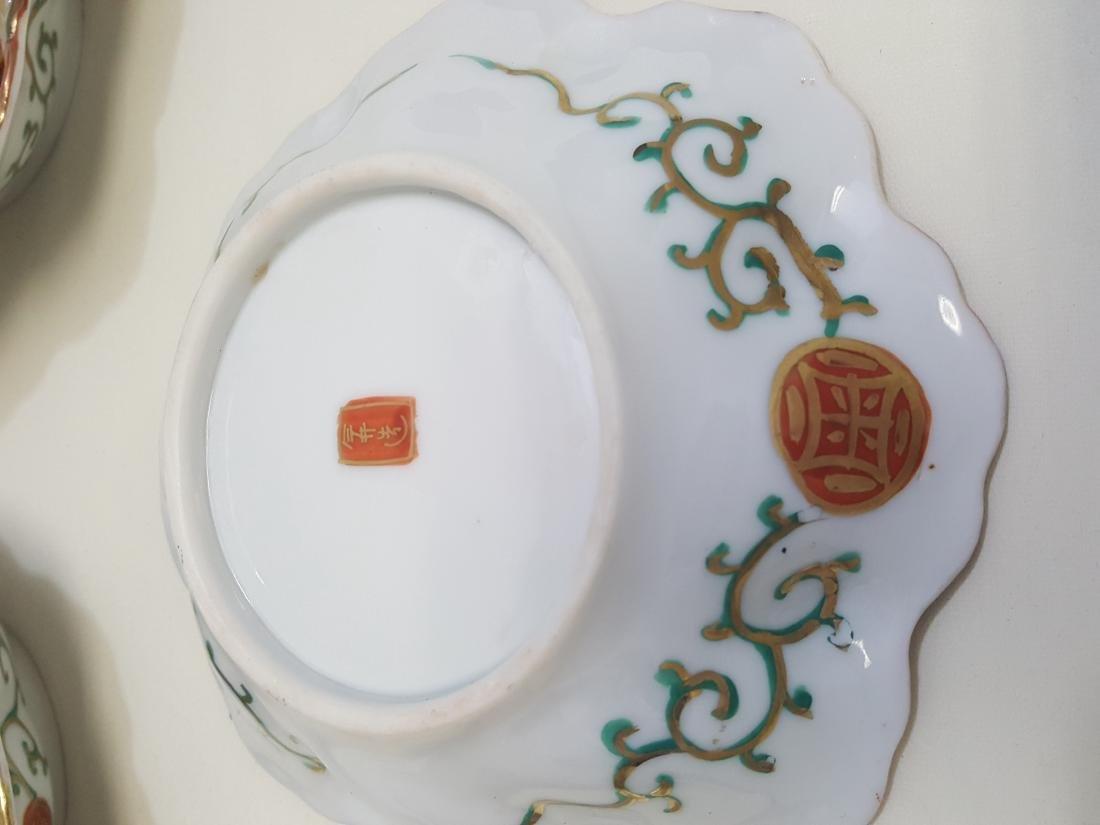 A set of Japanese Satsuma scalloped edge bowls - 4