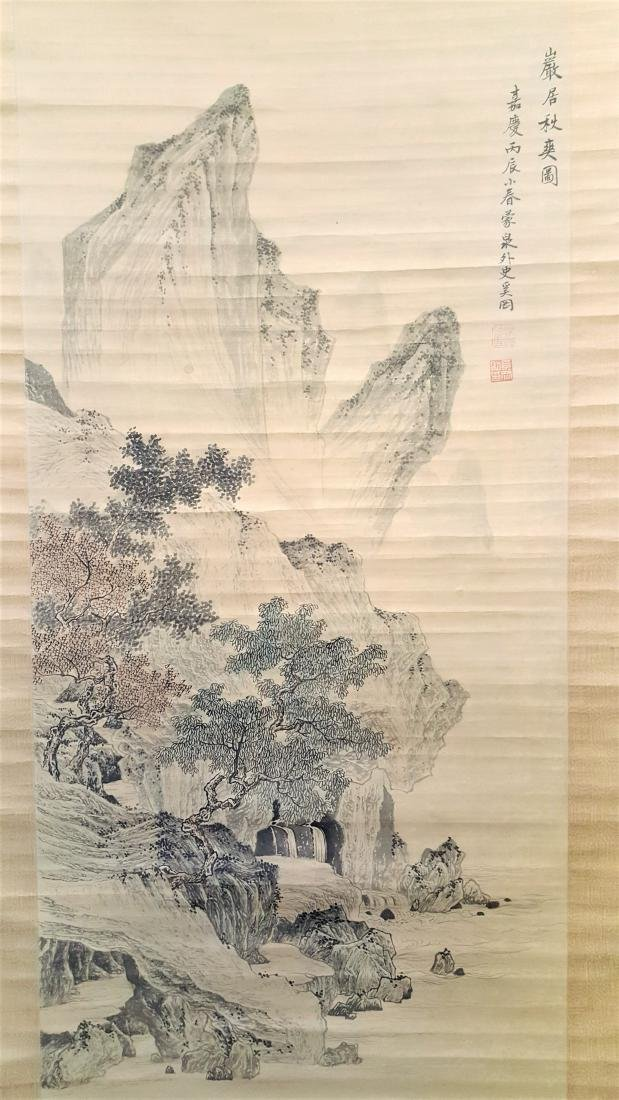 An antique hand painted watercolor scroll painting