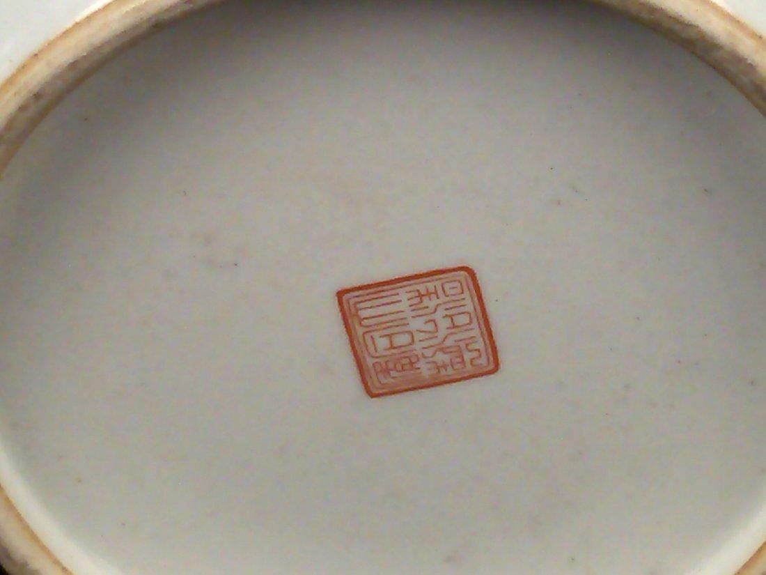 Porcelain Famille Rose Jar w/ Lid - 8