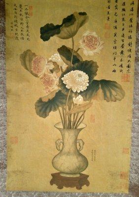 Scroll Flower Vase