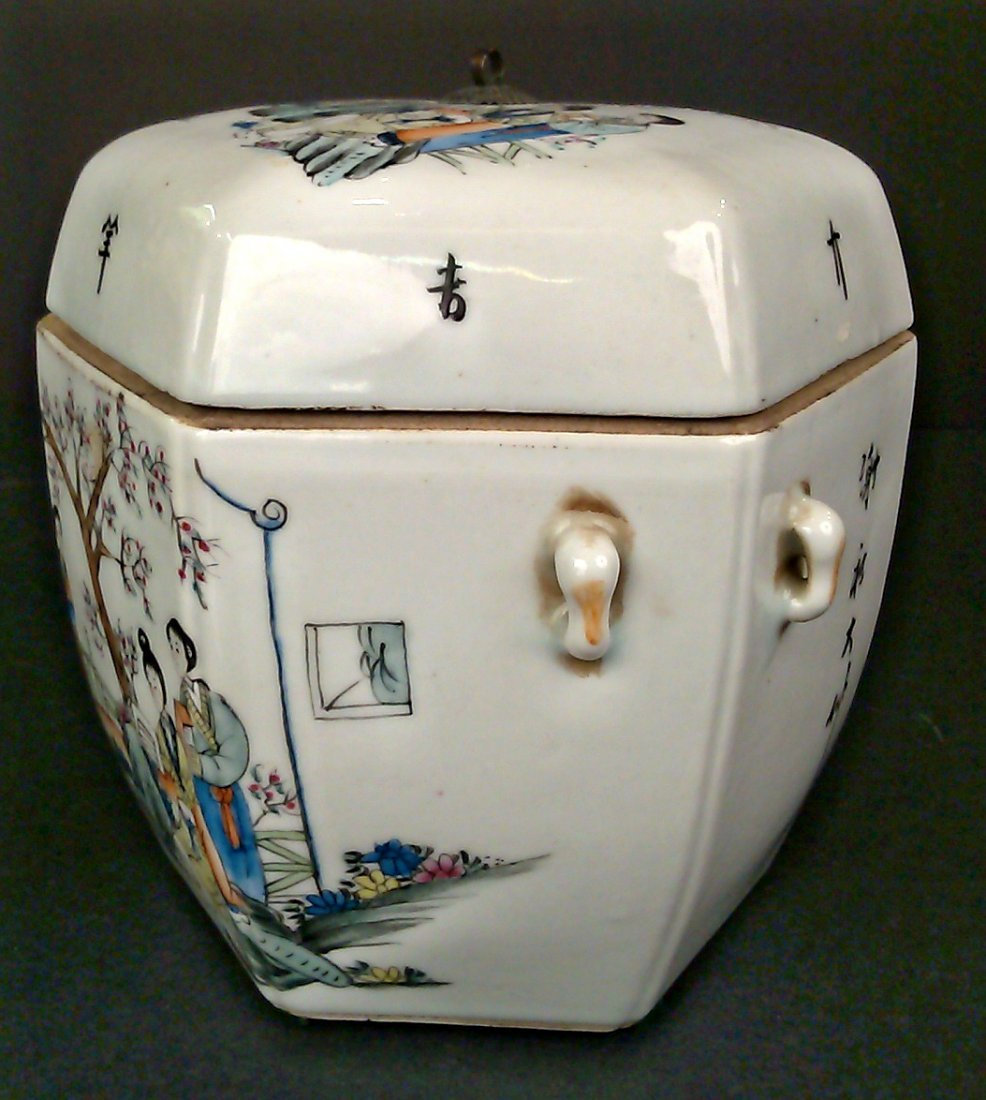 Porcelain Famille Rose Hexagon Jar w/ Lid - 2
