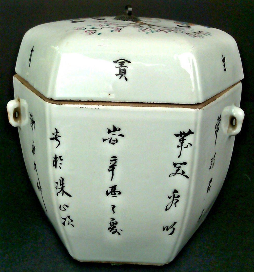 Porcelain Famille Rose Hexagon Jar w/ Lid - 3