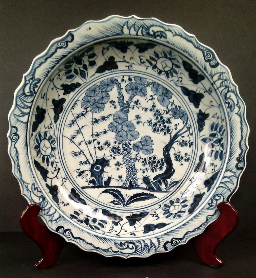 Porcelain Blue & White Charger
