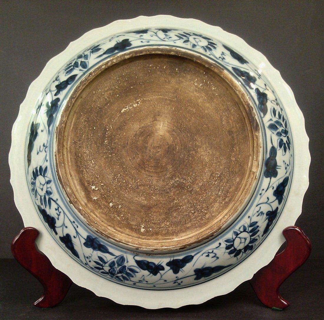 Porcelain Blue & White Charger - 2