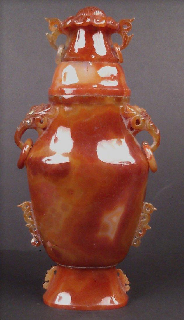 """Carnelian Agate Vase w/ Lid 16"""""""