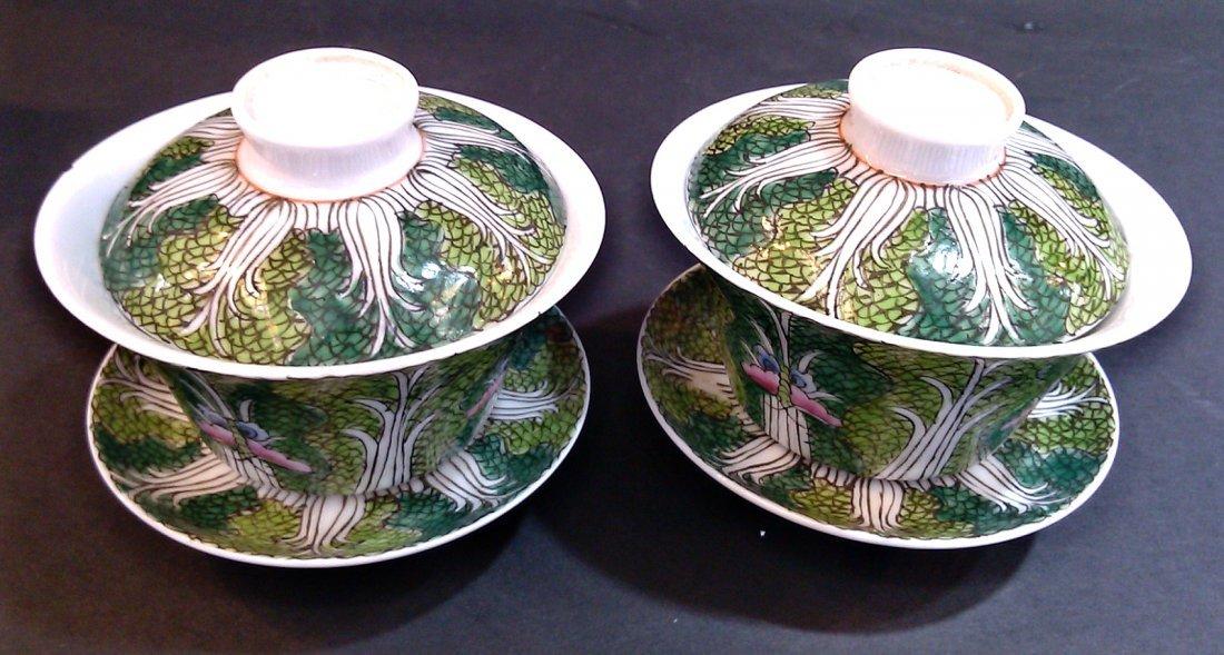 One Pair of Porcelain Kuang Hsu Tea Cups