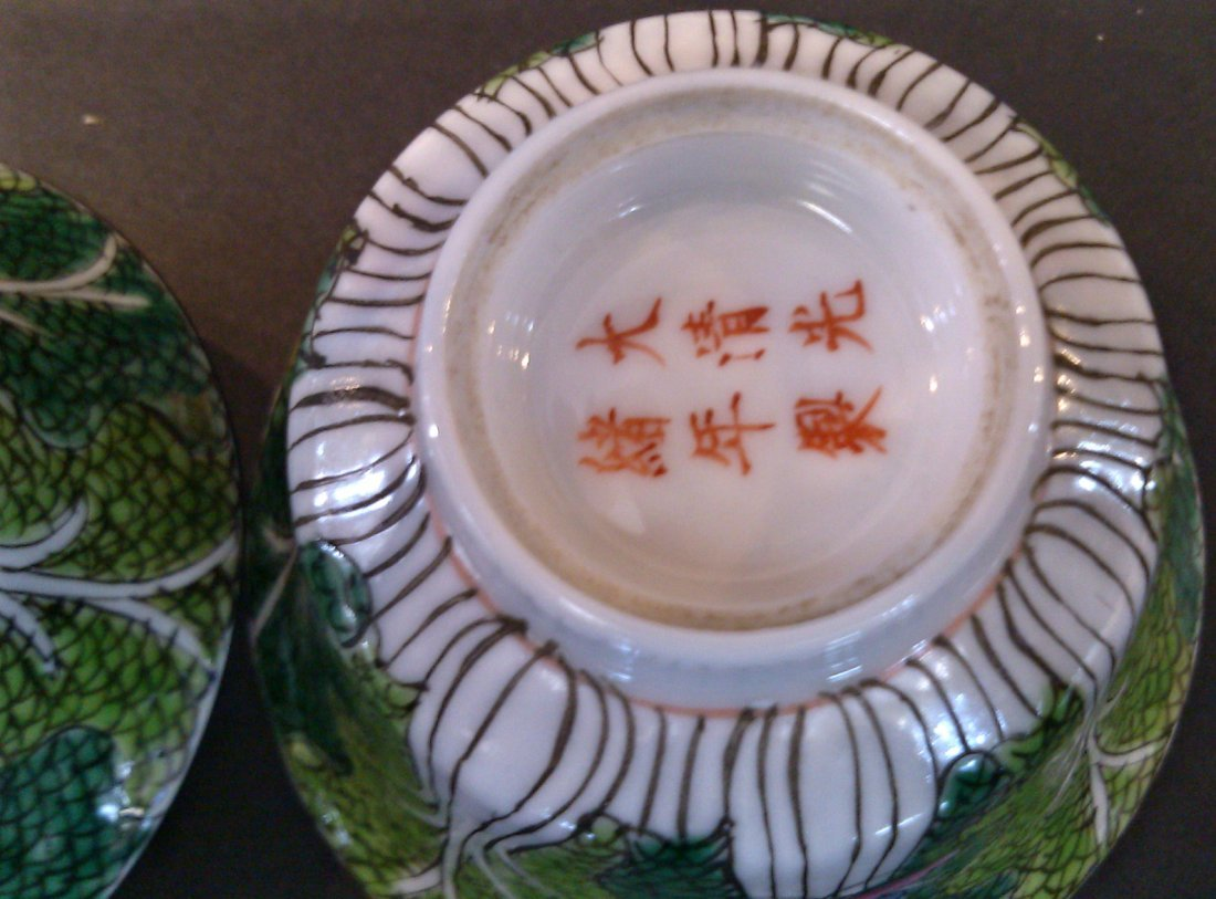 One Pair of Porcelain Kuang Hsu Tea Cups - 3