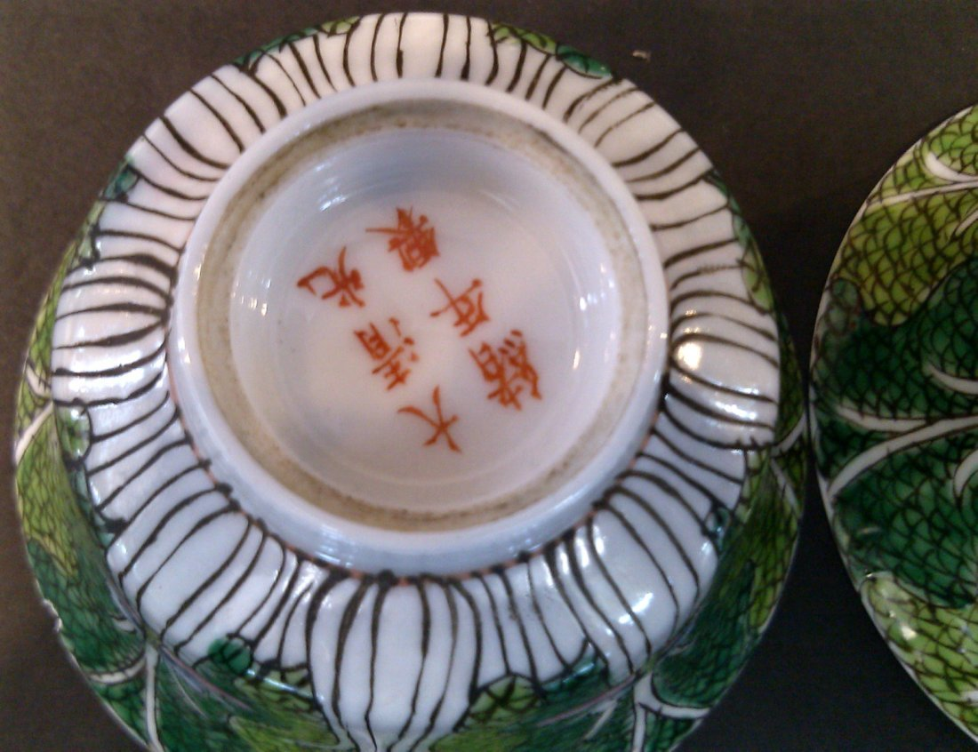 One Pair of Porcelain Kuang Hsu Tea Cups - 4