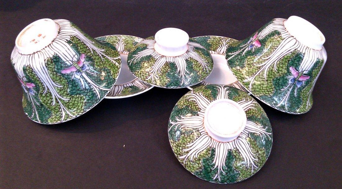 One Pair of Porcelain Kuang Hsu Tea Cups - 5