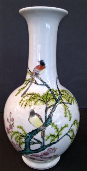 "Yongzheng Porcelain Vase 9"" Tall"