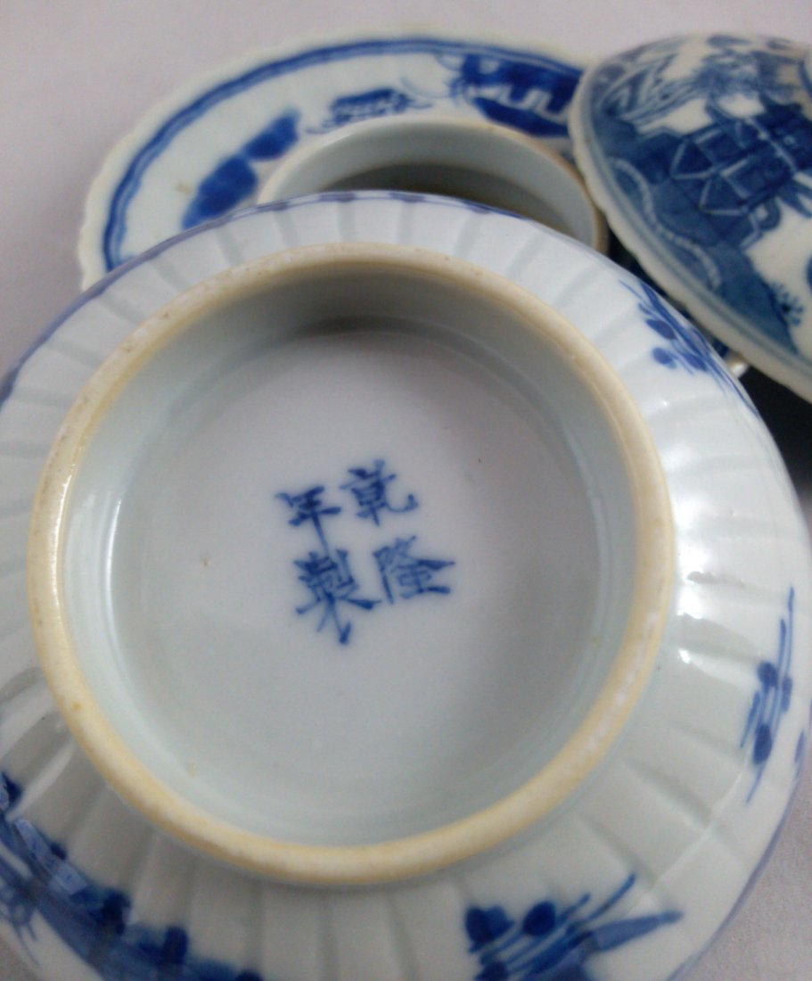 PAIR OF BLUE AND WHITE CHINESE EXPORT PORCELAIN TEA CUP - 7