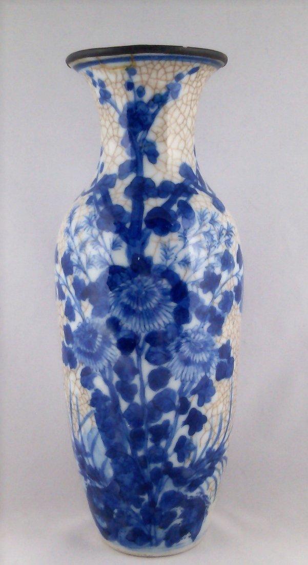 COBALT BLUE CRACKLE GLAZED PORCELAIN VASE Cheng Hua Mar