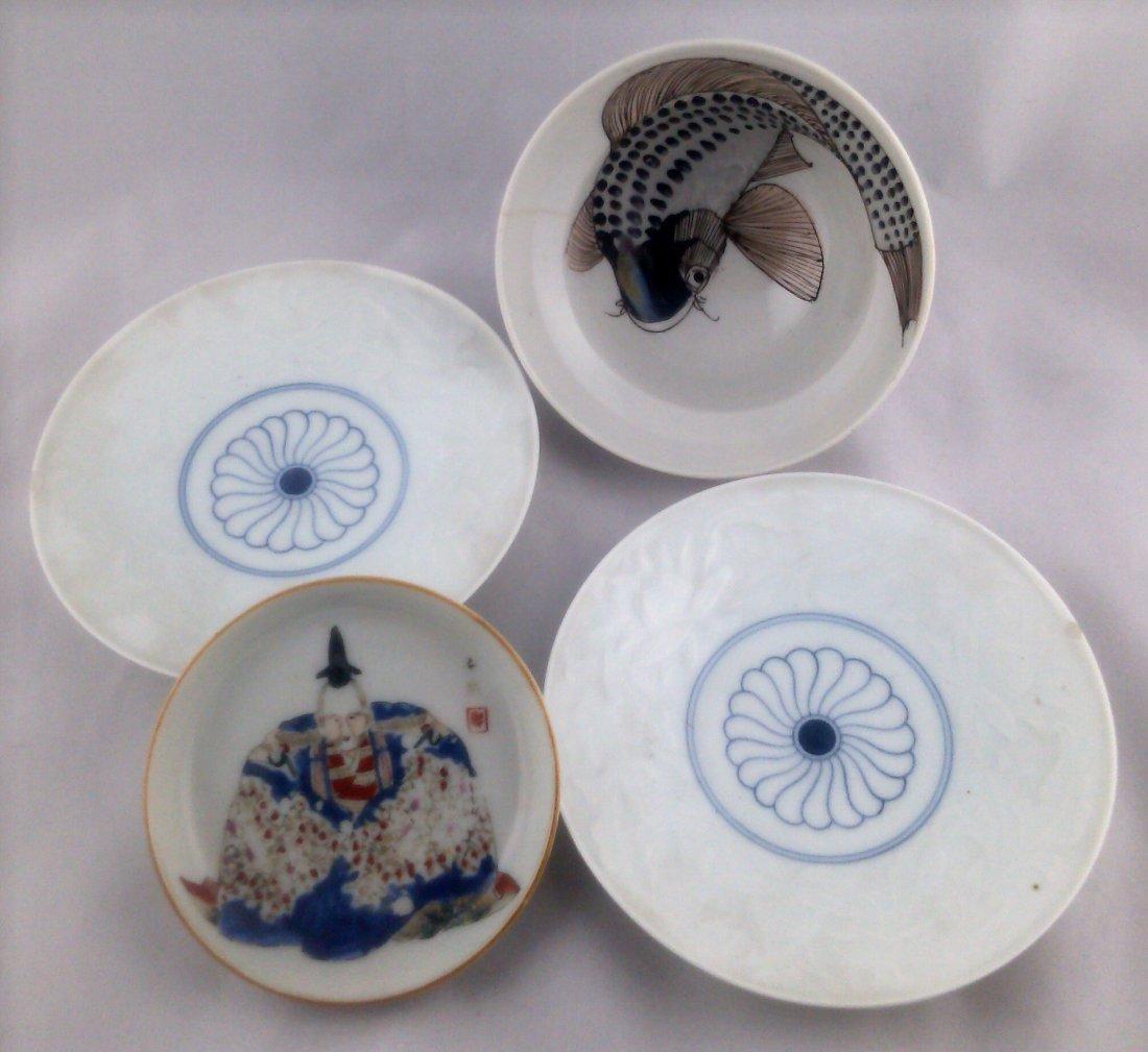 4 PIECE JAPANESE PLATES AND PORCELAIN BOWL    Meiji Per