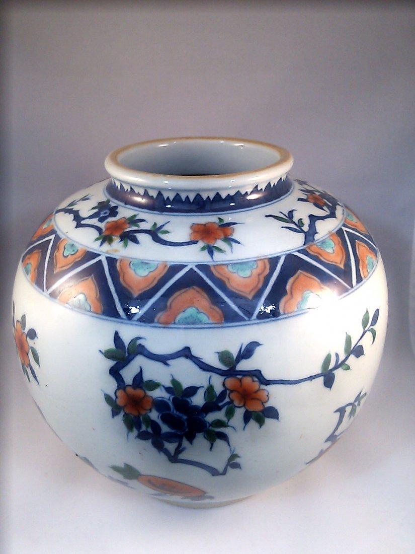 A Qing dynasty doucai globular porcelain jar- Qianlong