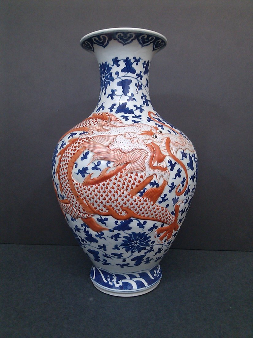 A Qing dynasty blue, white and iron red porcelain