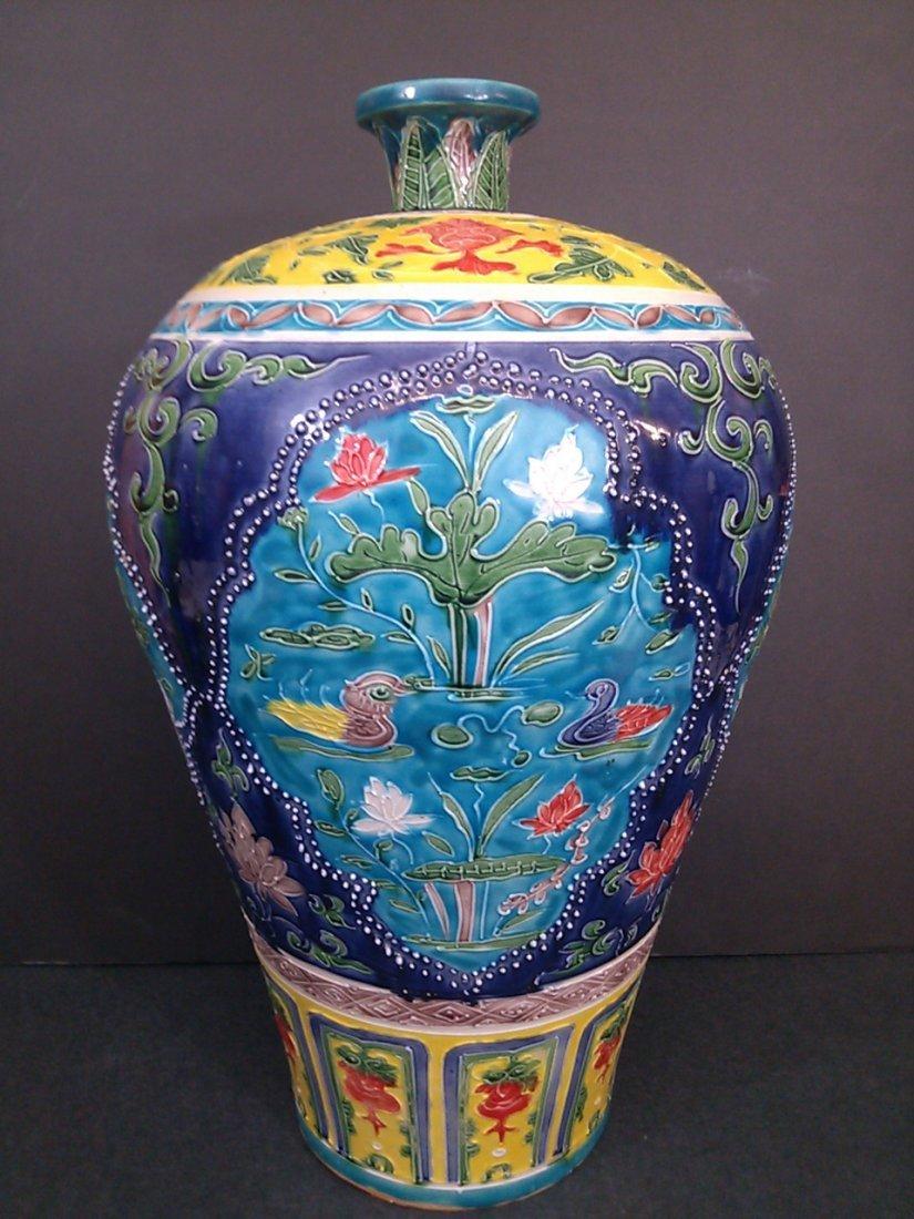 A Fahua meiping vase koi lotus design