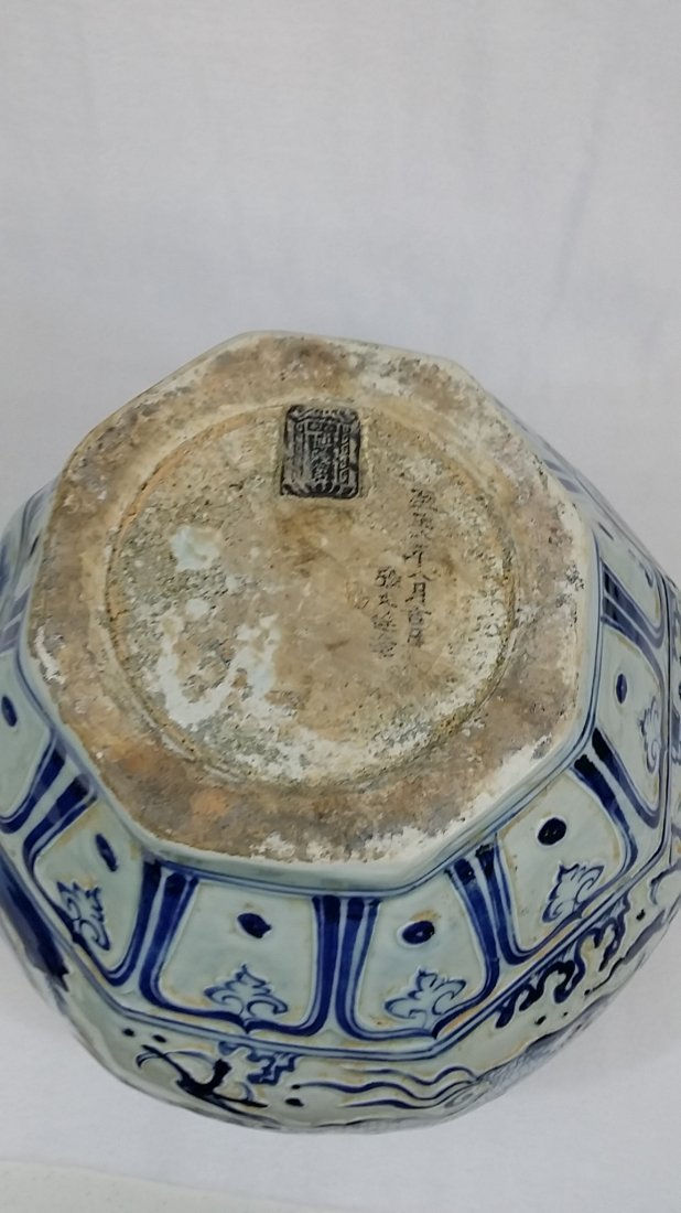A Yuan blue and white porcelain jar with dragon design - 5