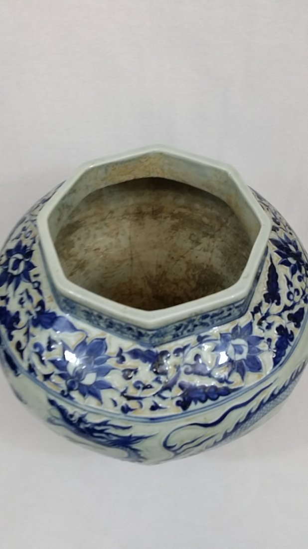 A Yuan blue and white porcelain jar with dragon design - 7