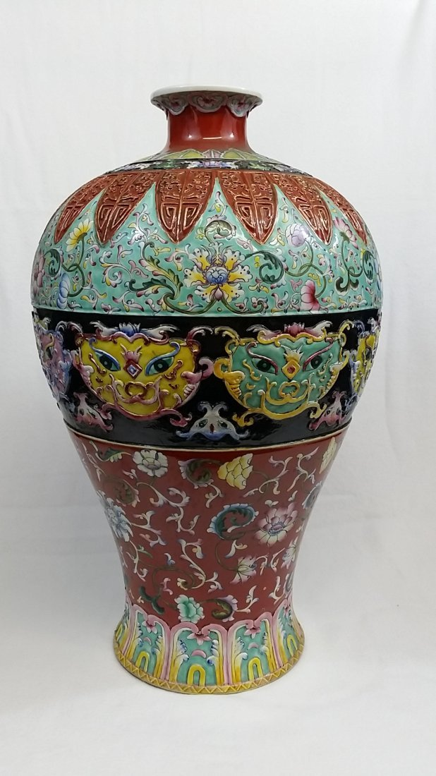 A Qing heavy porcelain meiping floor vase with vibrant