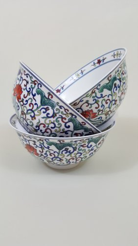 A Set Of 3 Porcelain Decorated Rice Bowls