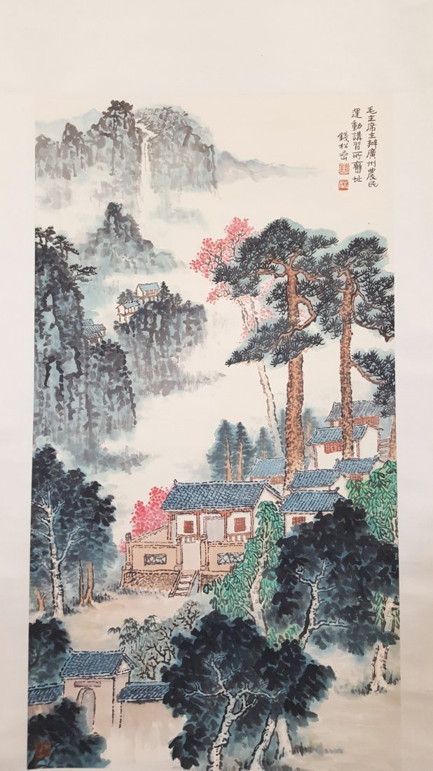 A Chinese Hand Painting of Landscape Hanging Scroll