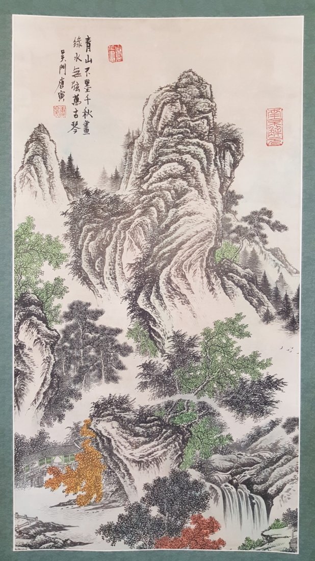 A Chinese Painting of Autumn Mountain View Hanging