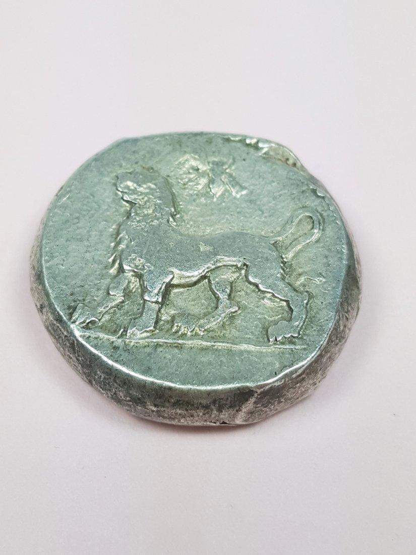 An Ancient Babylonian Silver Coin Index, Mazaeus- - 2