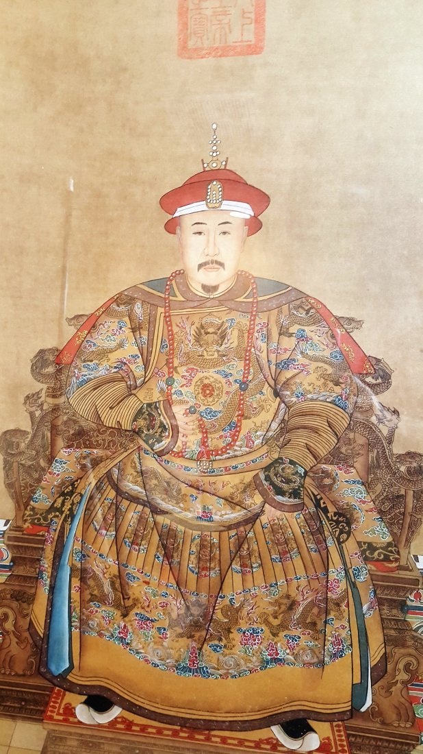 A vintage framed painting of Chinese Emperor Kangxi