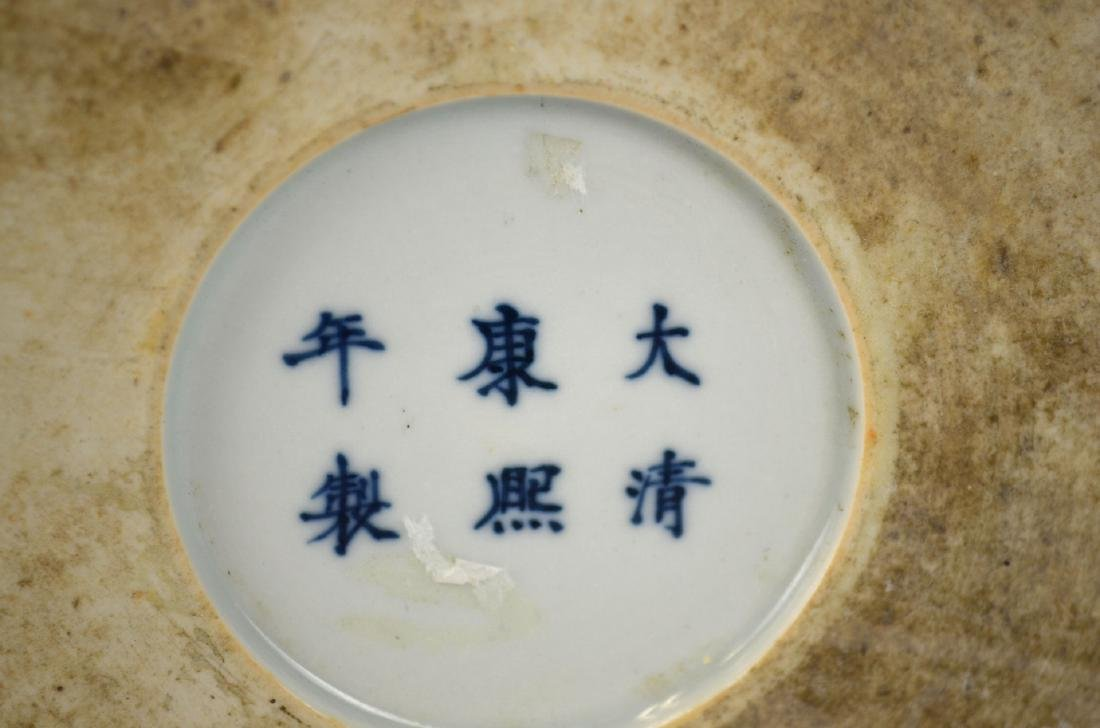 Chinese Blue & White Brush Pot - 10