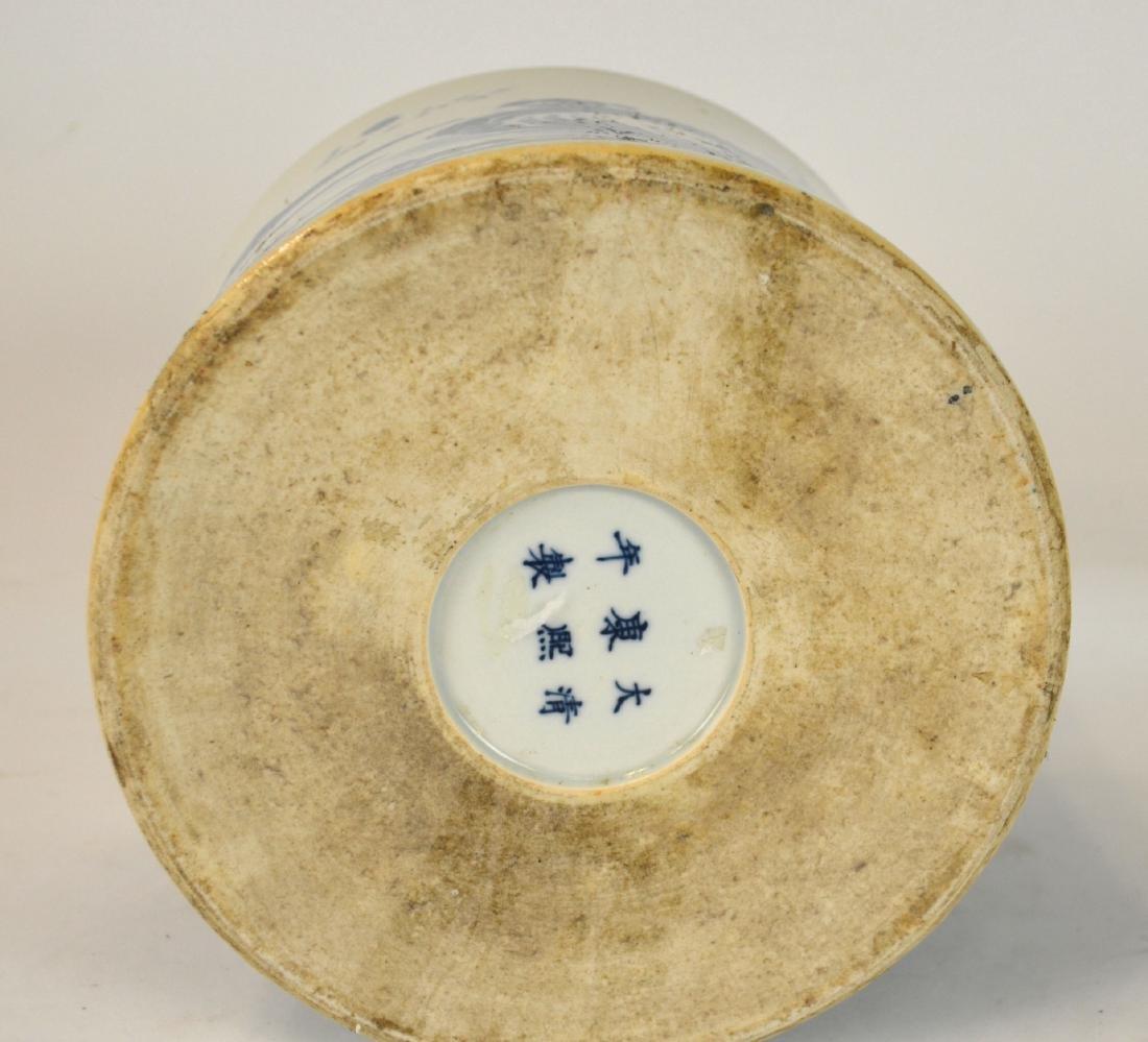 Chinese Blue & White Brush Pot - 9