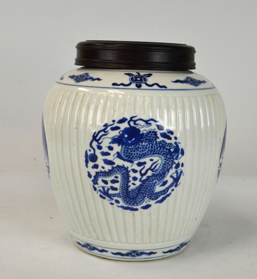 Chinese Blue & White Jar with Wood Cover