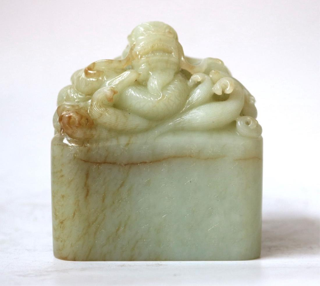 Chinese Carved Dragon Head Jade Seal