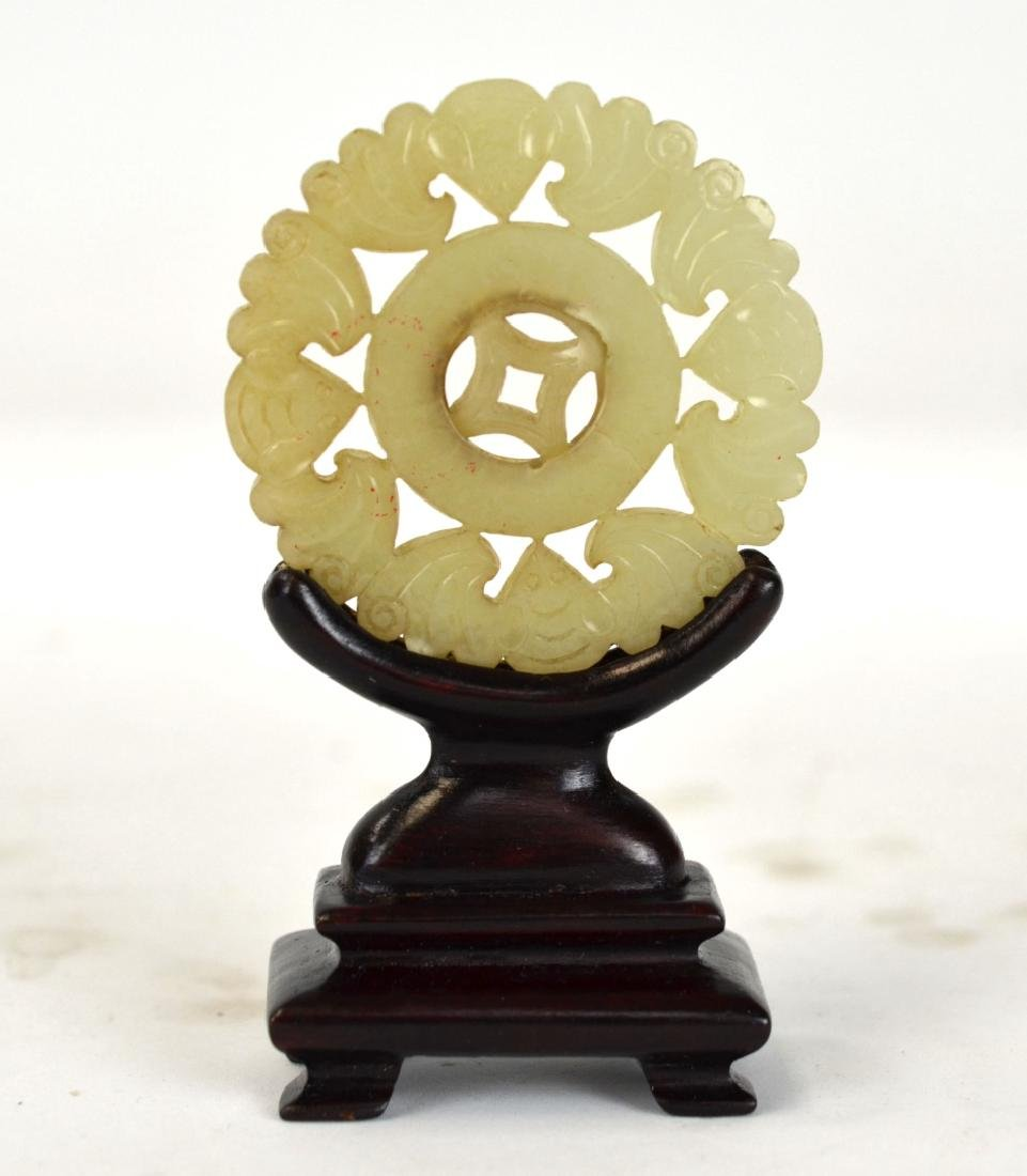 Chinese Jade Round Carving on Stand