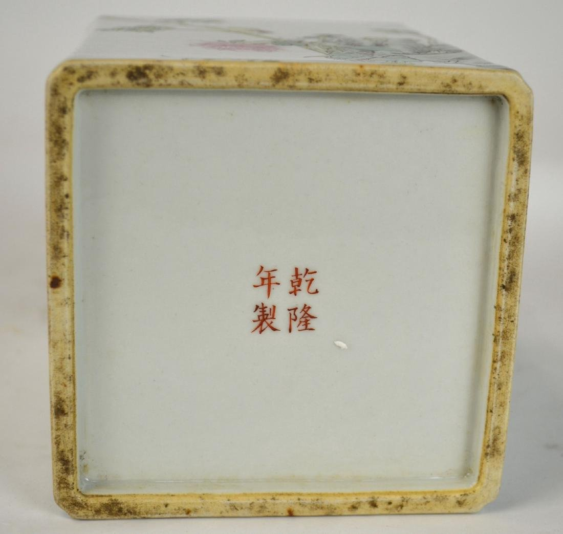 Chinese Famille Rose Square Brush Pot - 9