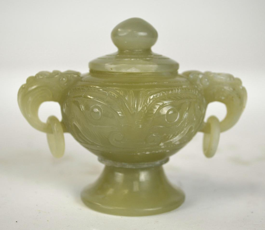Chinese Carved Jade Covered Censer