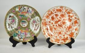 Two Chinese Porcelain Plates