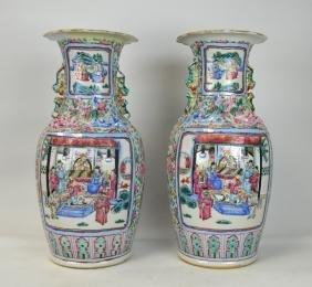 Pr Chinese Famille Rose Vases