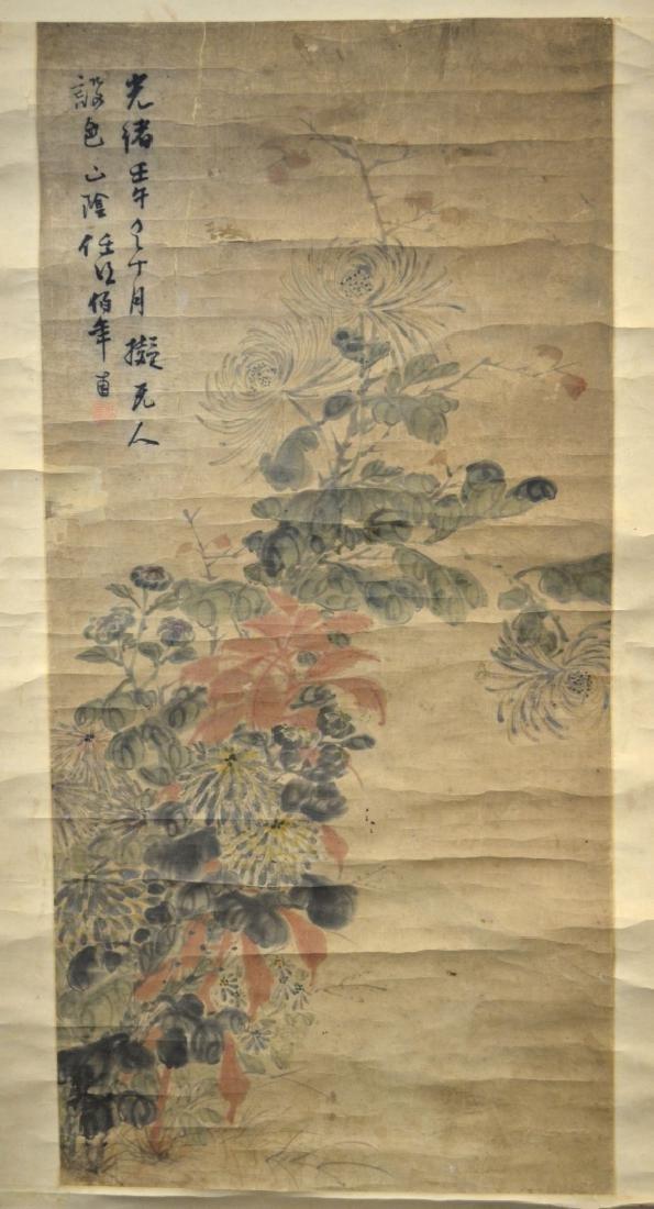 Ren, Bonian Chinese Painting