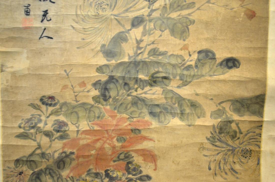 Ren, Bonian Chinese Painting - 3