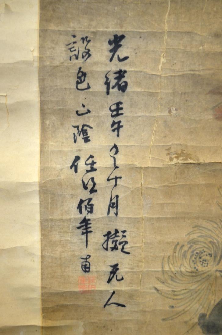 Ren, Bonian Chinese Painting - 6