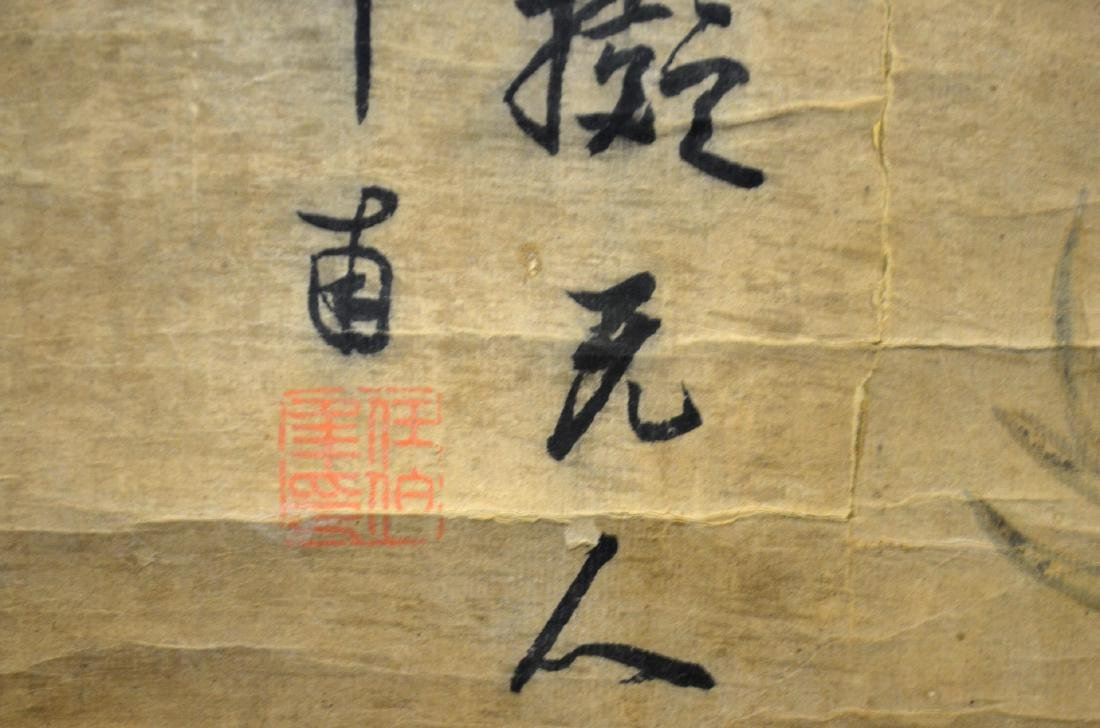 Ren, Bonian Chinese Painting - 7