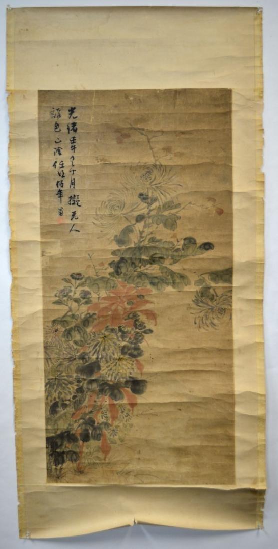 Ren, Bonian Chinese Painting - 8